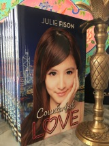 Counterfeit Love by Julie Fison (published by HGE)